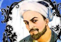 به مناسبت روز بزرگداشت سعدی شیرازی