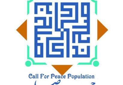 پیام جمعیت ندای صلح به مناسبت هفته دفاع مقدس